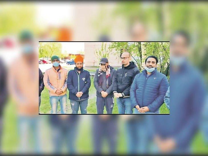 news jalandhar